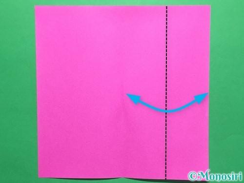 折り紙でいちごの手紙の折り方手順3