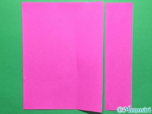 折り紙でいちごの手紙の折り方手順5
