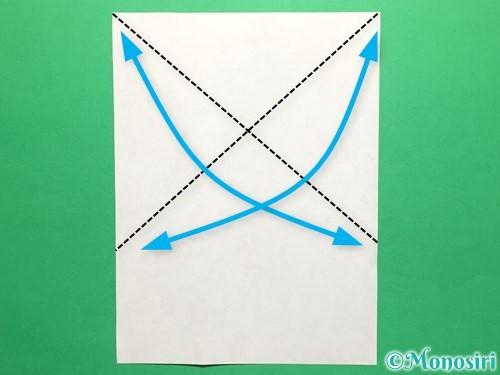 折り紙でいちごの手紙の折り方手順6