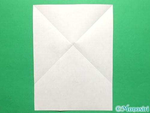 折り紙でいちごの手紙の折り方手順7