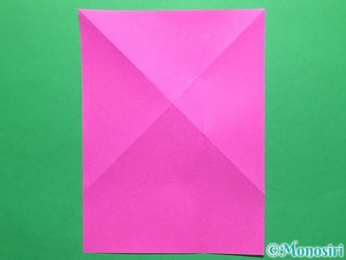 折り紙でいちごの手紙の折り方手順8