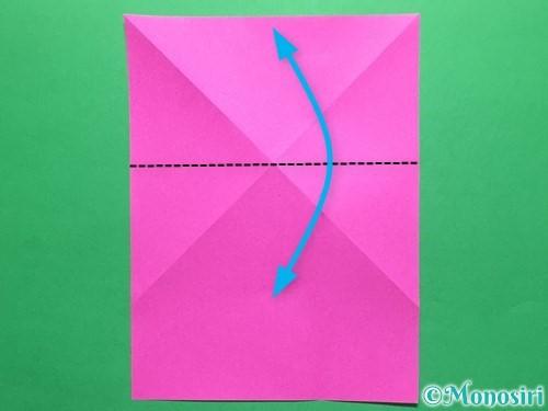 折り紙でいちごの手紙の折り方手順9