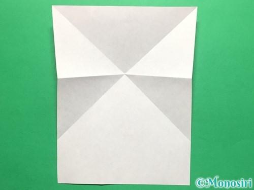 折り紙でいちごの手紙の折り方手順11