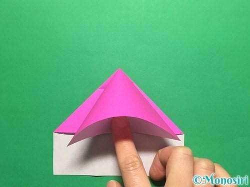 折り紙でいちごの手紙の折り方手順13