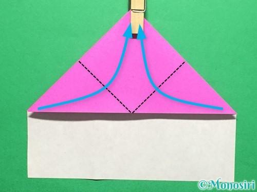 折り紙でいちごの手紙の折り方手順15