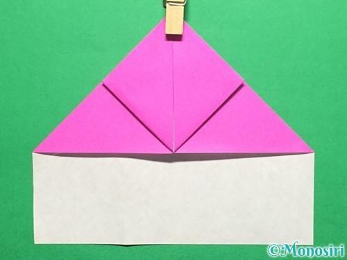 折り紙でいちごの手紙の折り方手順16