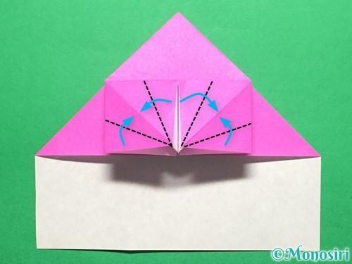 折り紙でいちごの手紙の折り方手順21