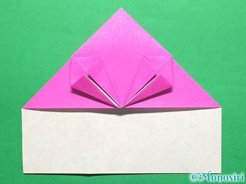 折り紙でいちごの手紙の折り方手順22