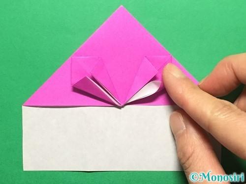 折り紙でいちごの手紙の折り方手順23