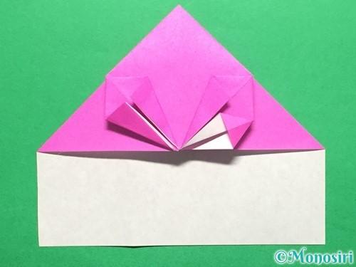 折り紙でいちごの手紙の折り方手順25