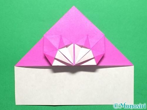 折り紙でいちごの手紙の折り方手順26