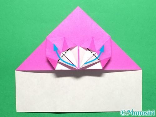折り紙でいちごの手紙の折り方手順27