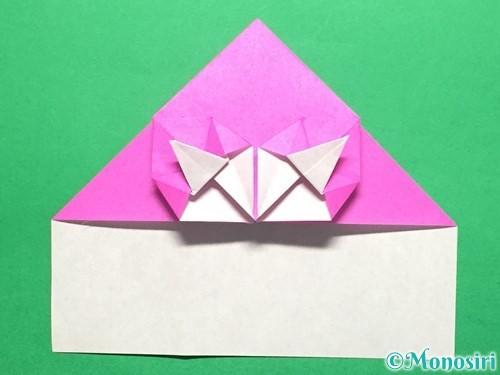 折り紙でいちごの手紙の折り方手順28