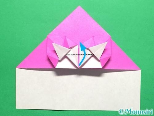 折り紙でいちごの手紙の折り方手順29