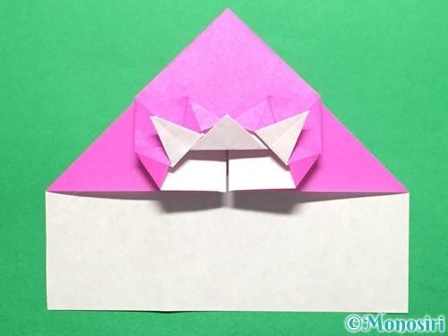 折り紙でいちごの手紙の折り方手順30