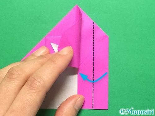 折り紙でいちごの手紙の折り方手順33