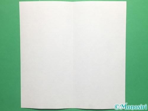 折り紙で簡単なてるてる坊主の折り方手順2