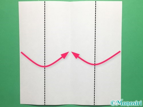 折り紙で簡単なてるてる坊主の折り方手順3