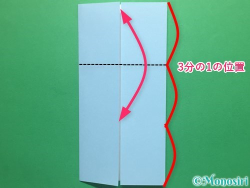 折り紙で簡単なてるてる坊主の折り方手順5