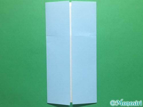 折り紙で簡単なてるてる坊主の折り方手順6