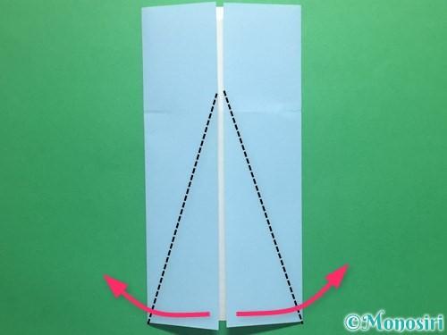 折り紙で簡単なてるてる坊主の折り方手順7