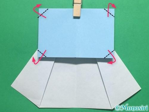 折り紙で簡単なてるてる坊主の折り方手順11