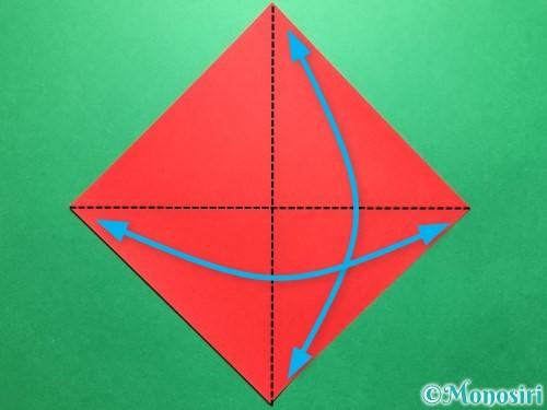 折り紙で立体的ないちごの作り方手順1