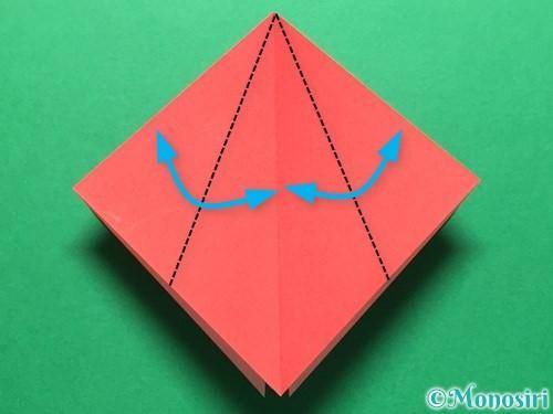 折り紙で立体的ないちごの作り方手順9