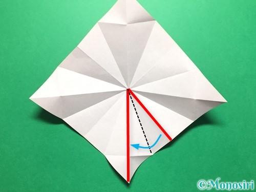 折り紙で立体的ないちごの作り方手順23