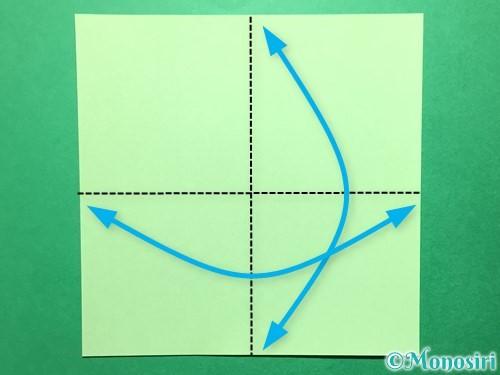 折り紙で立体的ないちごの作り方手順39