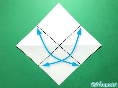 折り紙で立体的ないちごの作り方手順45
