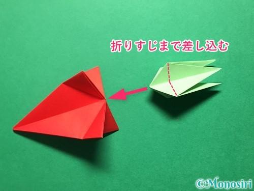 折り紙で立体的ないちごの作り方手順66
