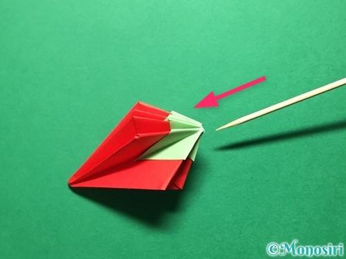 折り紙で立体的ないちごの作り方手順77