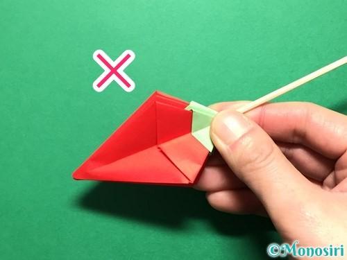 折り紙で立体的ないちごの作り方手順78