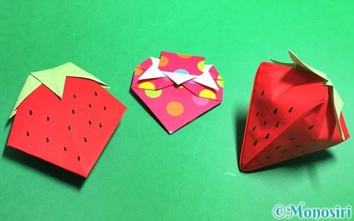 折り紙で作ったいちご