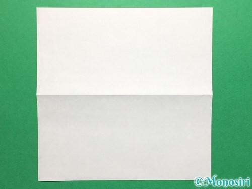 折り紙で立体的なてるてる坊主の折り方手順3