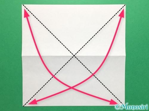 折り紙で立体的なてるてる坊主の折り方手順4
