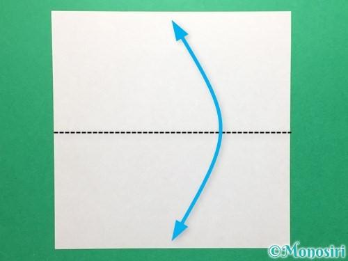 折り紙でレインブーツの折り方手順1