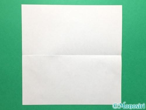 折り紙でレインブーツの折り方手順2