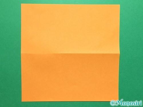 折り紙でレインブーツの折り方手順3