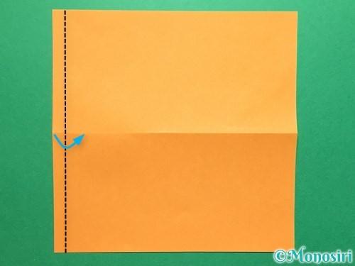 折り紙でレインブーツの折り方手順4