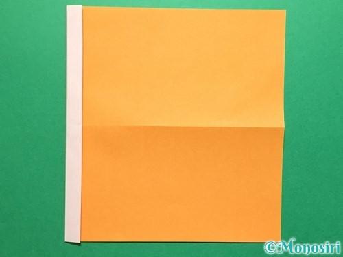 折り紙でレインブーツの折り方手順5