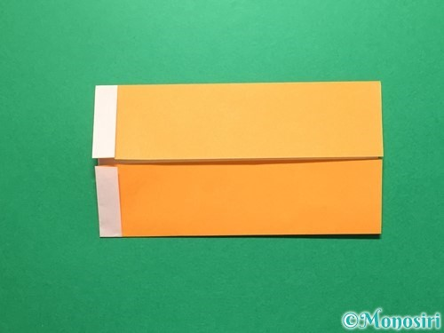 折り紙でレインブーツの折り方手順8