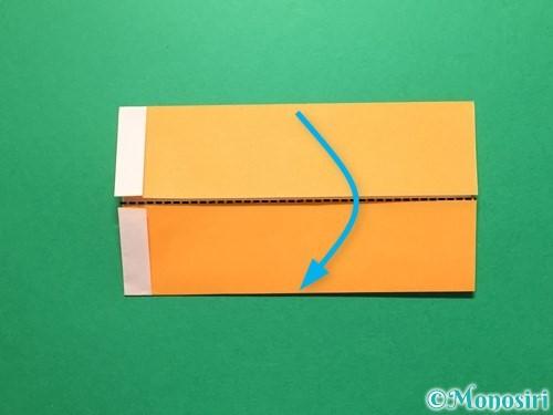 折り紙でレインブーツの折り方手順9