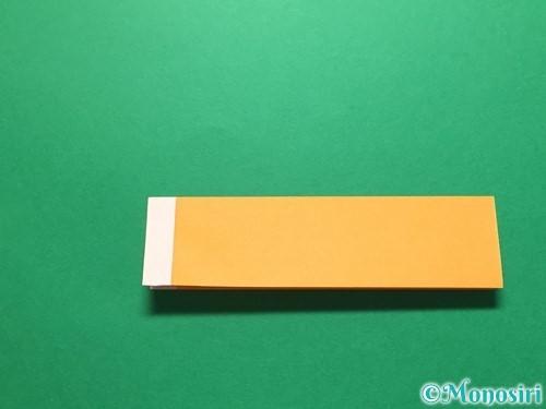 折り紙でレインブーツの折り方手順10