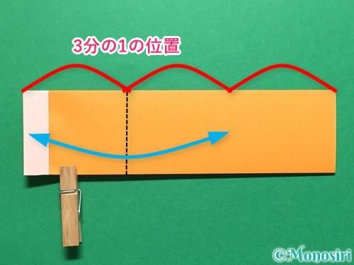 折り紙でレインブーツの折り方手順11
