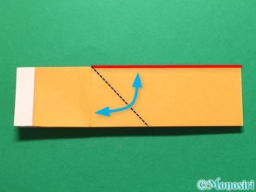 折り紙でレインブーツの折り方手順13