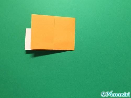 折り紙でレインブーツの折り方手順19