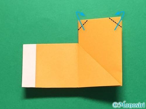 折り紙でレインブーツの折り方手順22