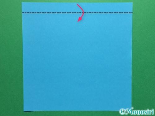 折り紙で立体的なレインブーツの折り方手順1